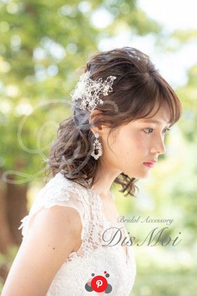 Photo of Hair Comb-Bridal Headdress-≪HC-07≫ | DisMoi Di …