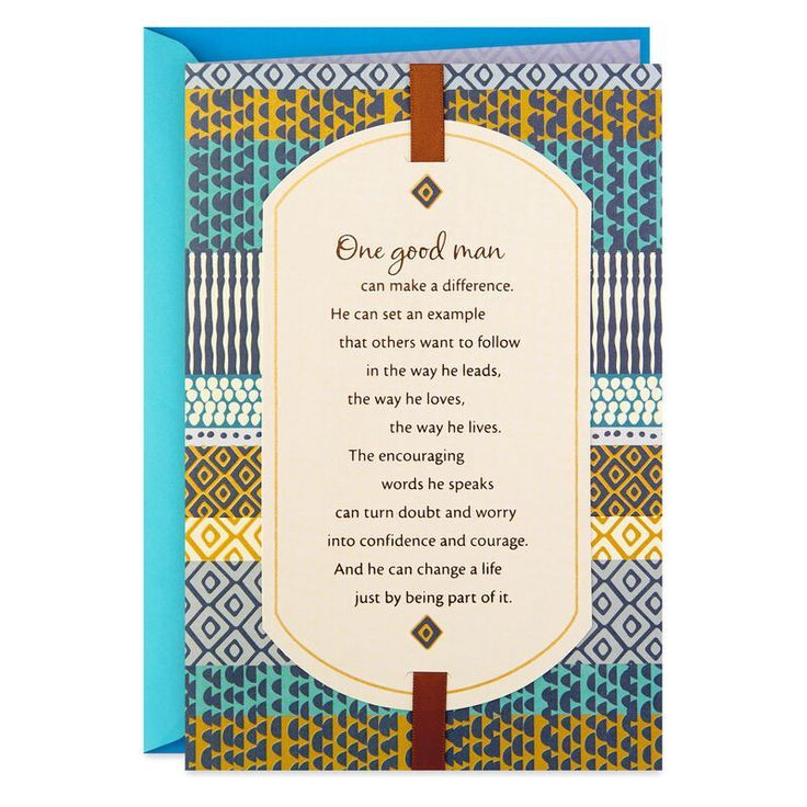 One Good Man Can Make a Difference Father's Day Card in