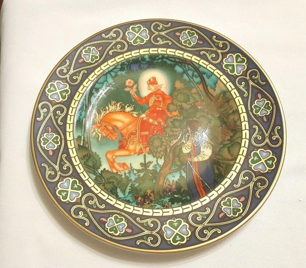 Vassilissa The Fair The Red Knight Boris Zvorykin Plate Villeroy Boch Red Knight Villeroy Boch Decorative Plates