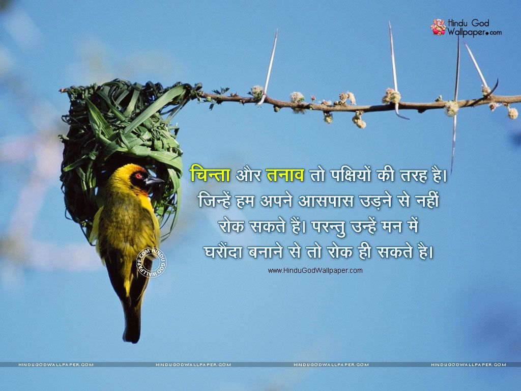 Hindi free in motivational download ebook