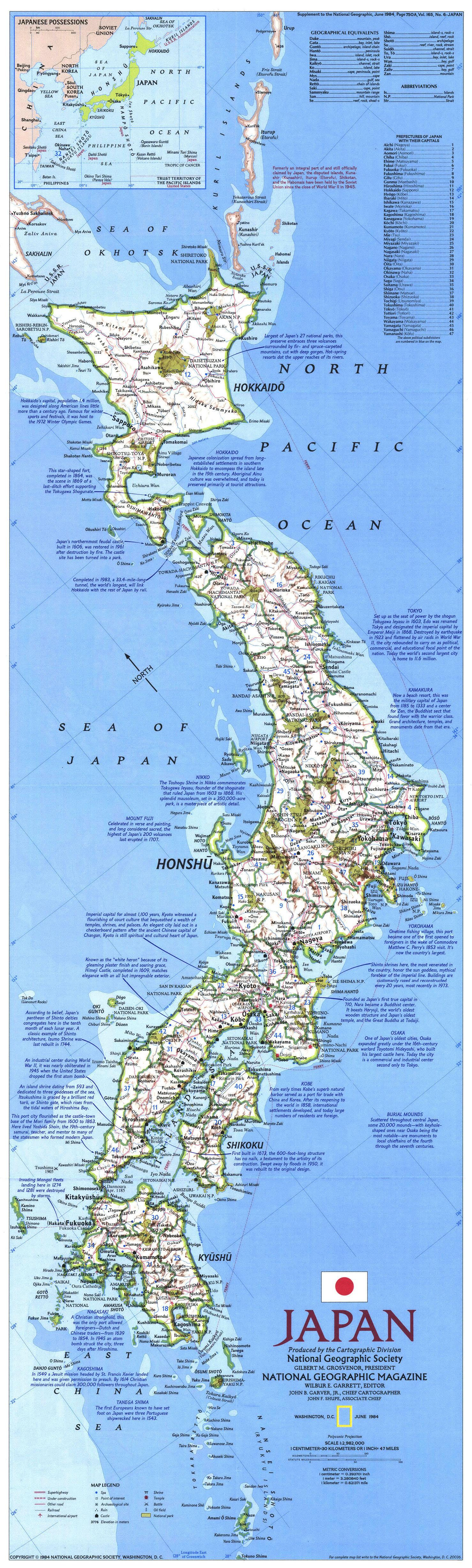 Japan Honshu Shikoku Kyushu And Hokkaido Japan Is