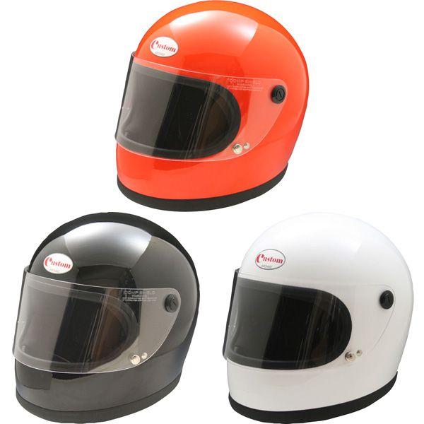 Retro Full Face Helmets The Essential Guide Vintage Helmet Motorcycle Helmets Vintage Full Face Helmets