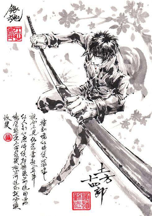銀魂 土方 漫画 pixiv
