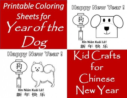 Printable Coloring Pages for Year of the Dog Kid Crafts for Chinese - copy happy new year card coloring pages