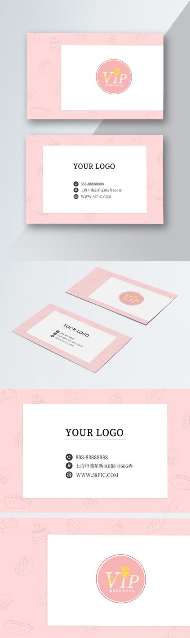 8f04a Cake Shop Business Card Template Business Card Pertaining To Cake Business Cards Tem Card Templates Free Free Business Card Templates Cake Business Cards