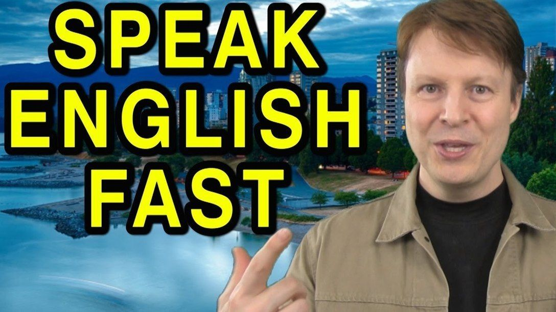 How to Speak #English Fast - American Accent