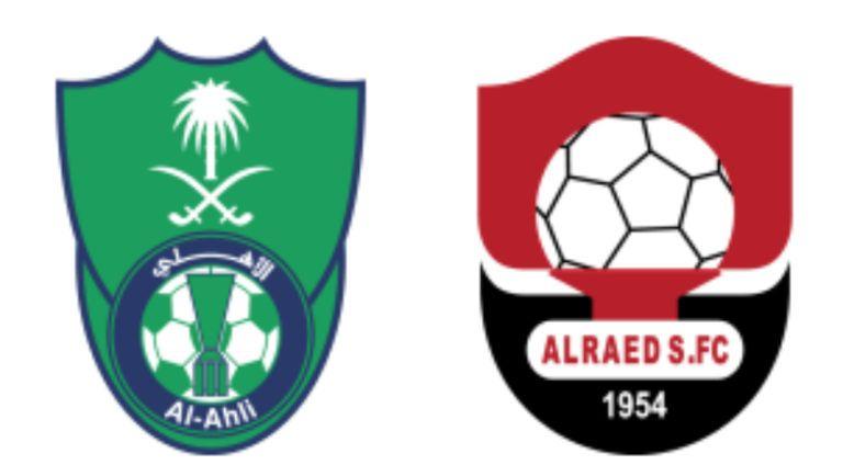 موعد مباراة الاهلى والرائد والقنوات الناقلة في الدوري السعودي للمحترفين Match Of The Day Football Match