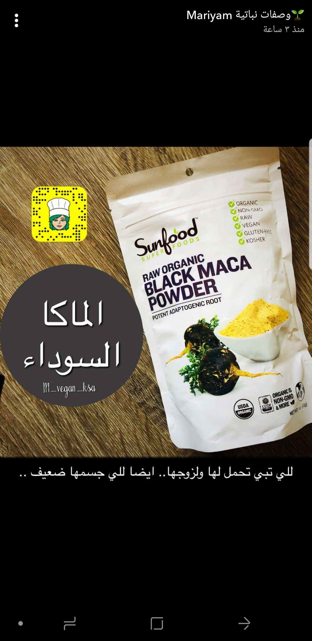 Pin By Mariam Aldhaheri On تغذية علاجية المعدة بيت الداء و الدواء توعية Food Bread Matzo