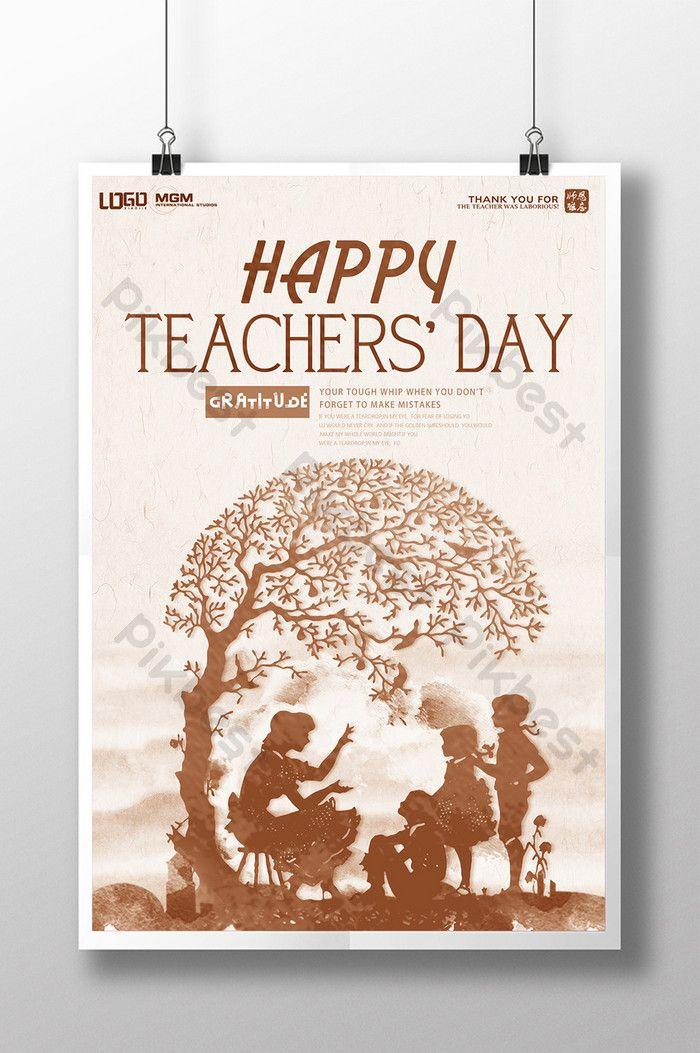 يوم المعلم عمل المعلم بجد تصميم ملصق Psd تحميل مجاني Pikbest Poster Design Teachers Day Poster Teachers Day