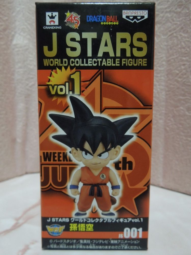 New J STARS WCF World Collectable 001 Son Gokou Figure