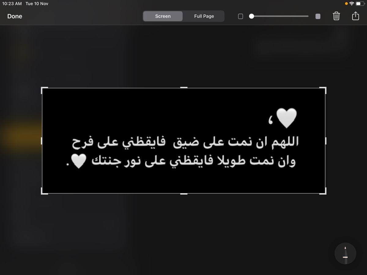دعاء اقتباسات تصميمي انشر حسابي عندك تنشر الاجر Friends Quotes Quran Quotes Arabic Quotes