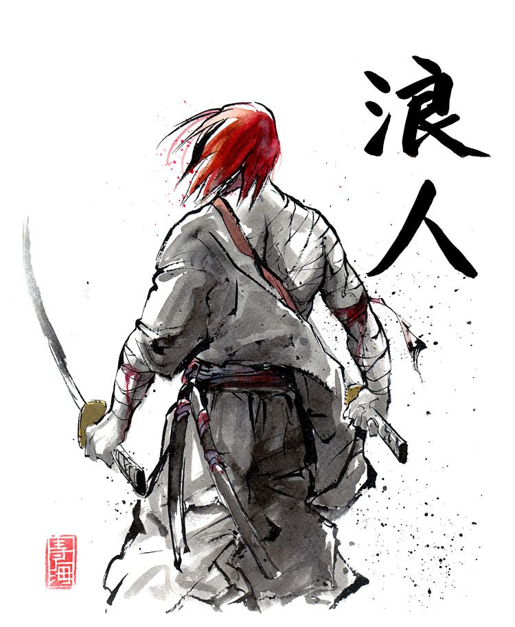 A rōnin was a samurai with no lord or master during the feudal period (1185–1868) of Japan. A samurai became masterless from the death or fall of his master, or after the loss of his master's favor or privilege.