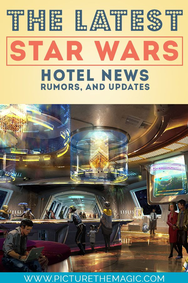 UPDATED Star Wars Hotel News and Rumors (December 2019
