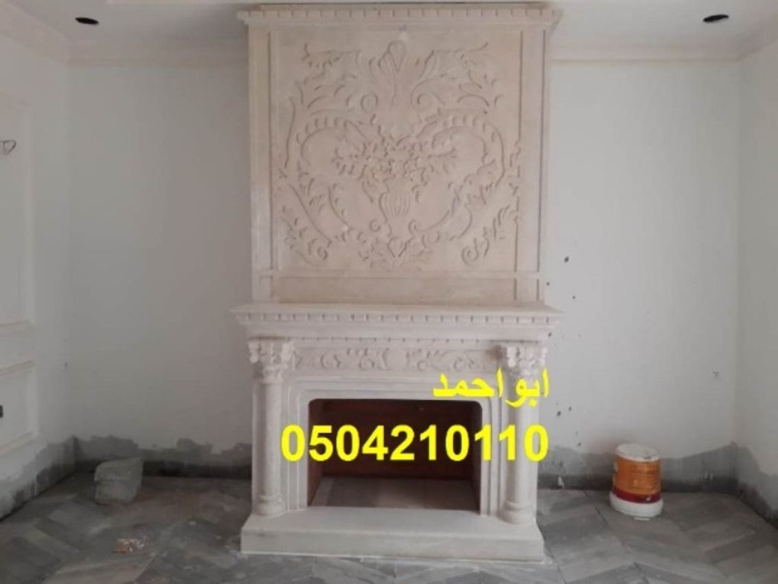 صور مشبات حجر In 2021 Home Decor Decor Fireplace