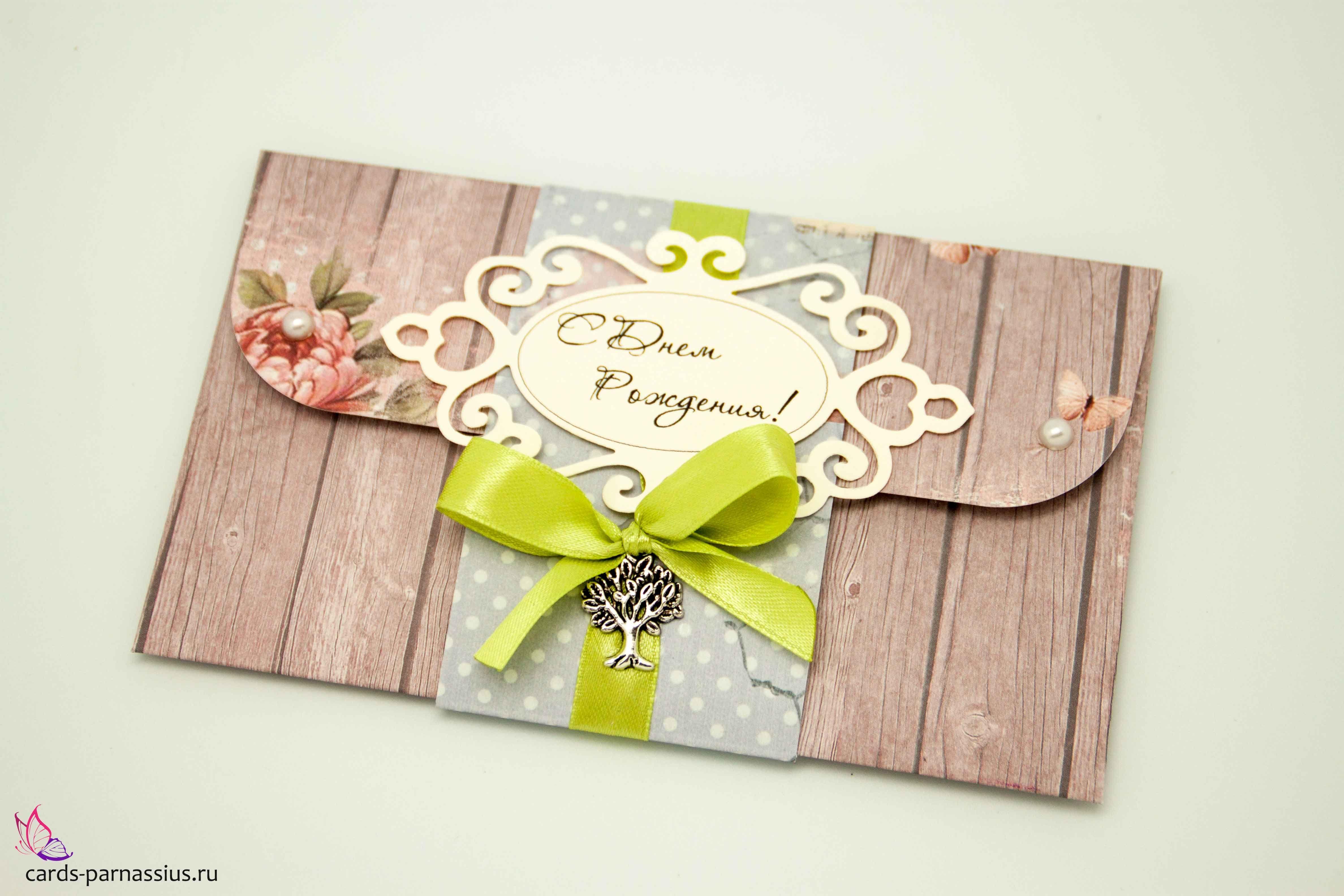 Скрапбукинг открытки с днем рождения конверт