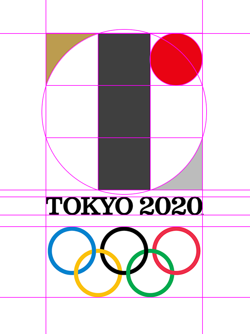 The Official Tokyo 2020 Olympic Logo TOKYO 2020 東京オリンピック