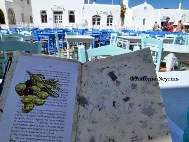 Stage de carnets de voyage en Grèce avec Antonia Neyrins - http://antonia-neyrins.blogspot.fr/search/label/Grèce