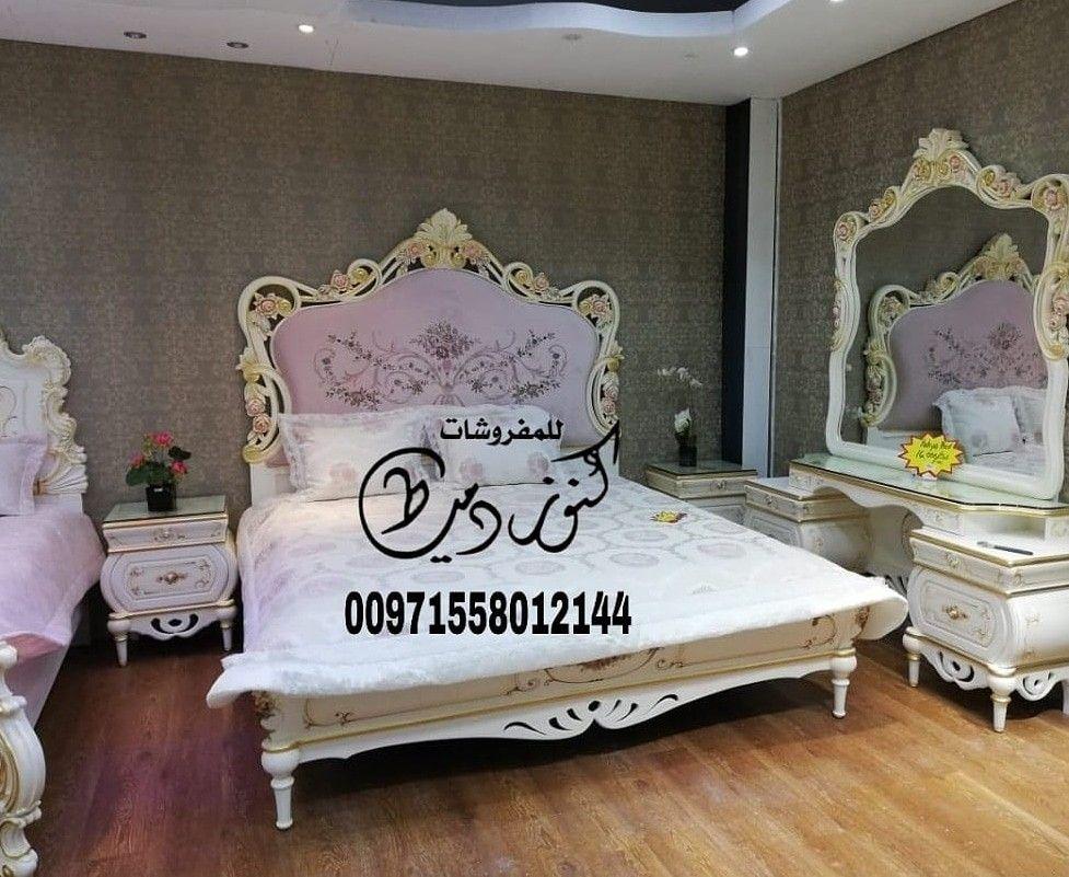 Pin by Knooz Dumyat Furniture on غرف نوم مصرية روعة من