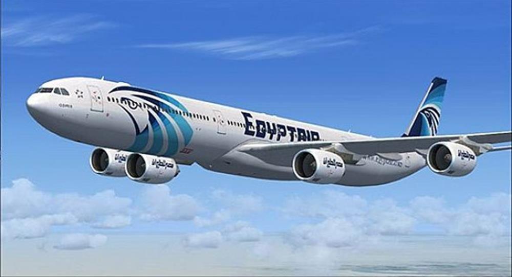 مصر للطيران Egypt Air Tickets Air Flight