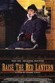 Raise The Red Lantern, 1991