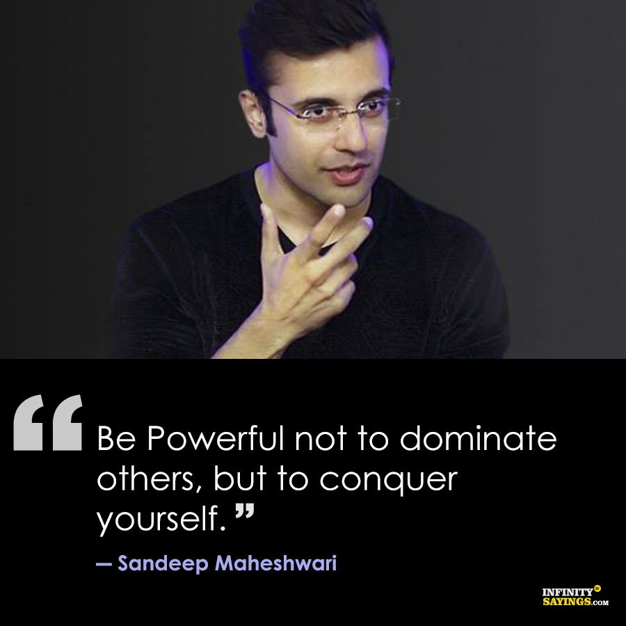 Best Powerful Quotes by Sandeep Maheshwari About Life