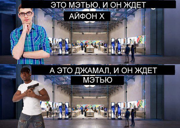 Funny Memes For Iphone : Telegram me laqeque memes mem мем мемы мемасики