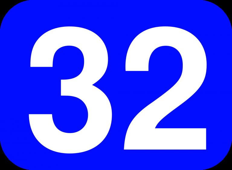 17 シウマ
