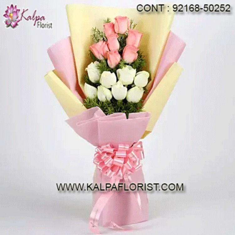 Kalpa Florist Send Cakes Flowers To Jalandhar Punjab India Flower Gift Buy Flowers Online Pink Rose Bouquet