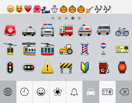 Ios 7 Tip Adding The Emoji Keyboard And Other Keyboard Tricks Video Ios 7 Emoji Keyboard Keyboard Hacks