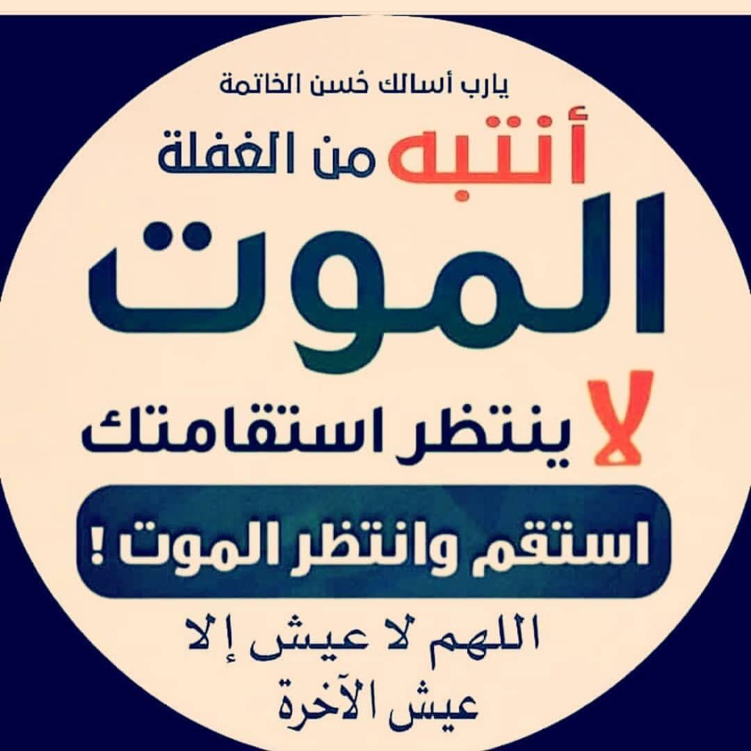 الغفلة انتبه السعادة Islam King Logo Burger King Logo