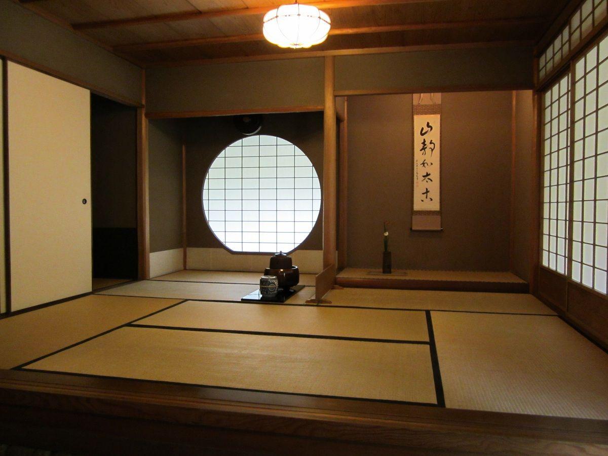 Japanese Tea Ceremony and the Tea house