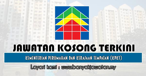 Jawatan Kosong Kerajaan Di Kementerian Perumahan Dan Kerajaan Tempatan Kpkt 9 Jun 2019 30 Kekosongan Tech Company Logos Company Logo Ibm Logo