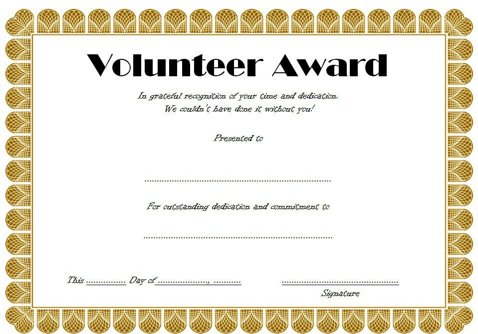 Quality Volunteer Of The Year Certificate Template In 2021 Certificate Templates Awards Certificates Template Volunteer Awards