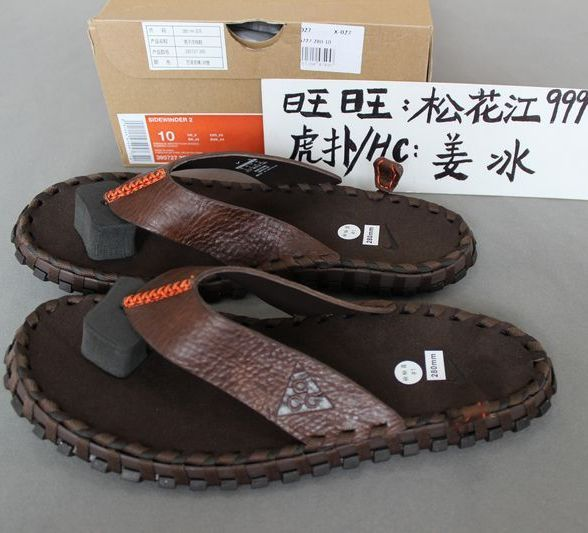 Counters authentic Nike ACG Nike Sidewinder 2 men leather flip-flops  395727-280 ... b008c84bc
