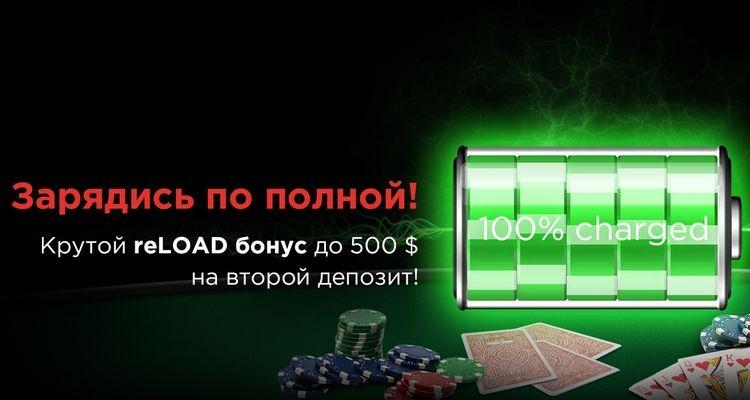 Лучший i покер на рубли онлайн танки играть по карте