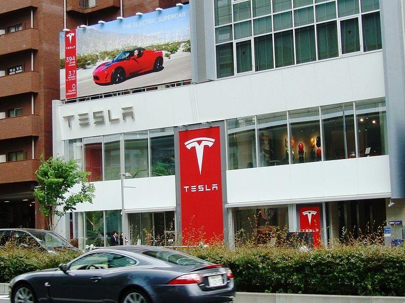 """Résultat de recherche d'images pour """"Nikola tesla, Tesla Inc."""""""