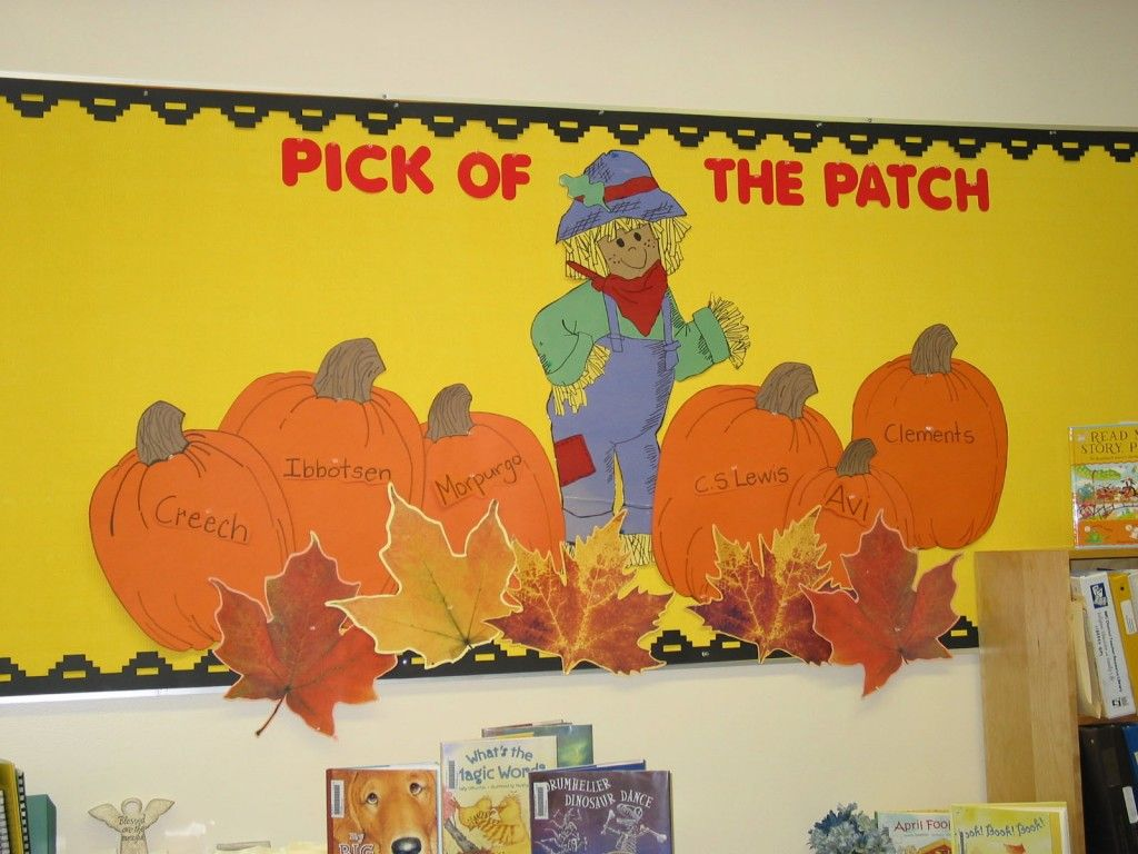 pick of the patch, with authors on pumpkins | Fall Bulletin Boards ...