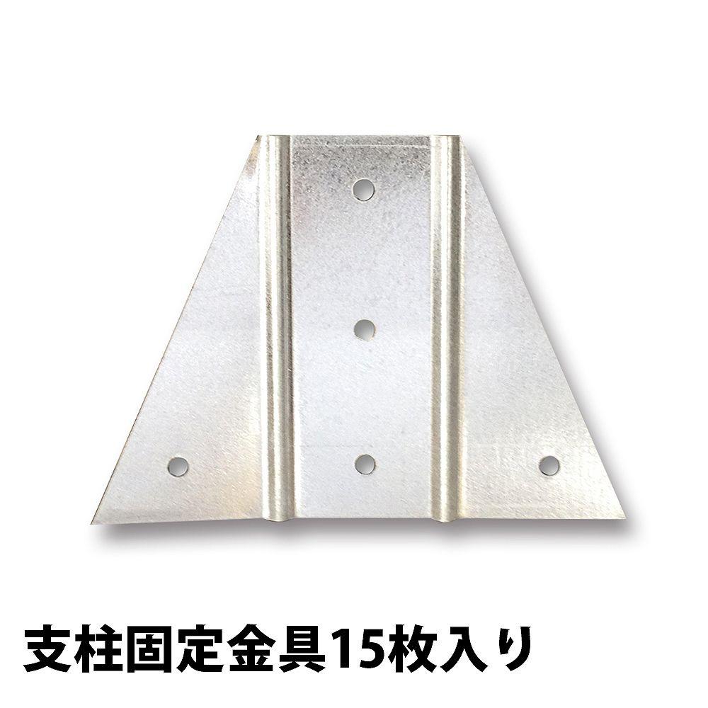 通販 ジョイフル 本田