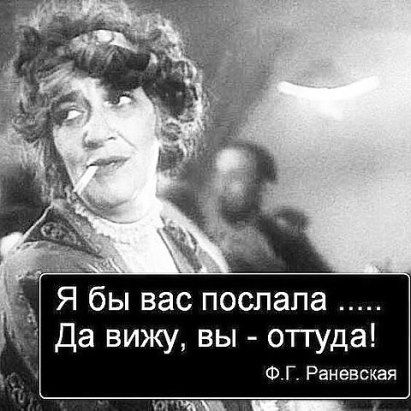 Вмешательство в выборы: США не будут по приглашению Путина отправлять американцев для допросов в Россию, - Помпео - Цензор.НЕТ 1535