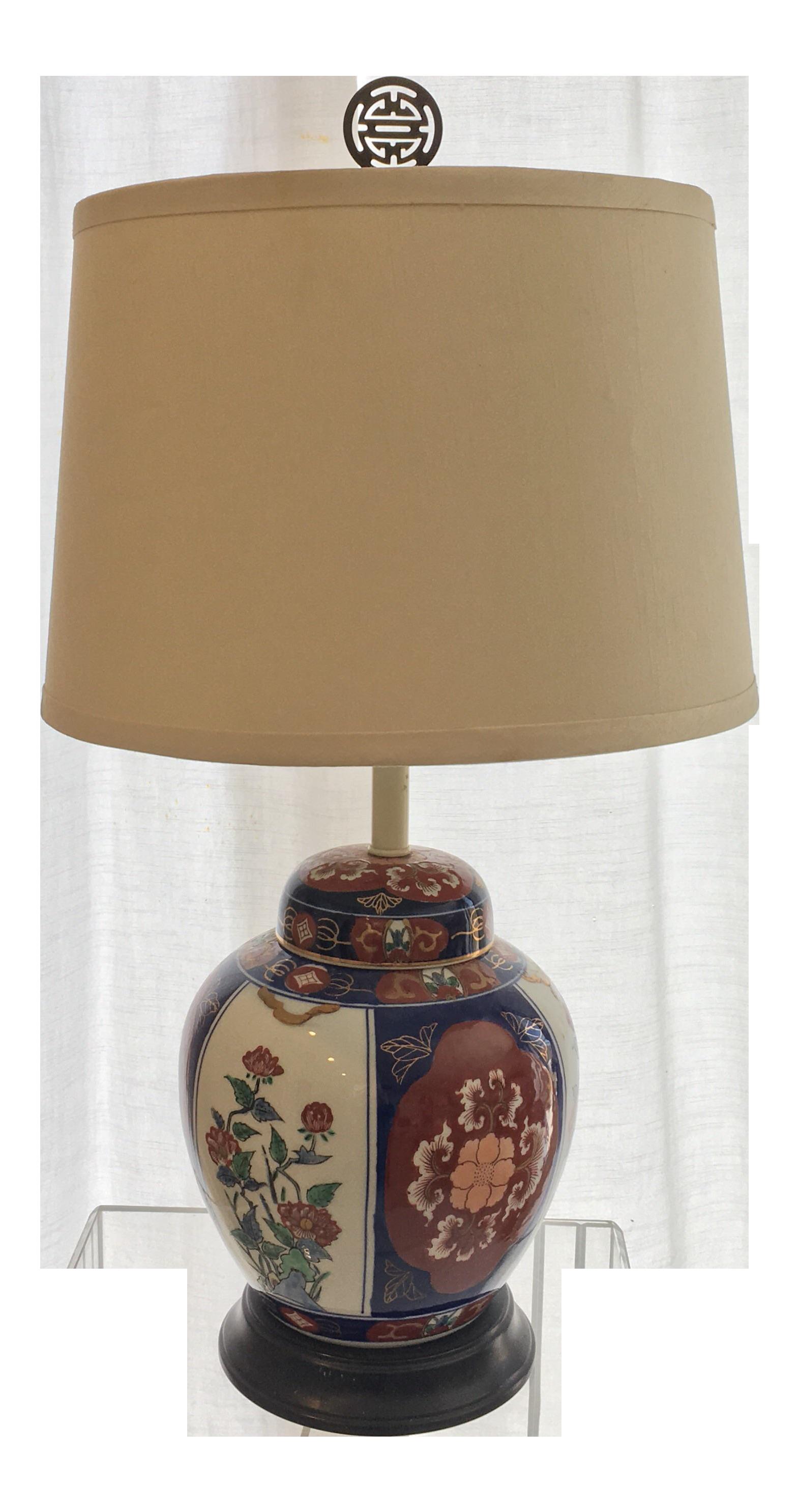 Ginger Jar Table Lamp
