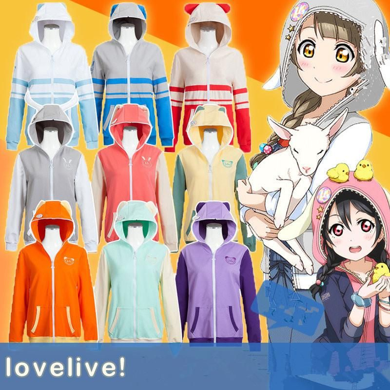 U/'s Live Sports Uniform Costume Sweatshirts Jacket Cosplay  Lovelive Love Live