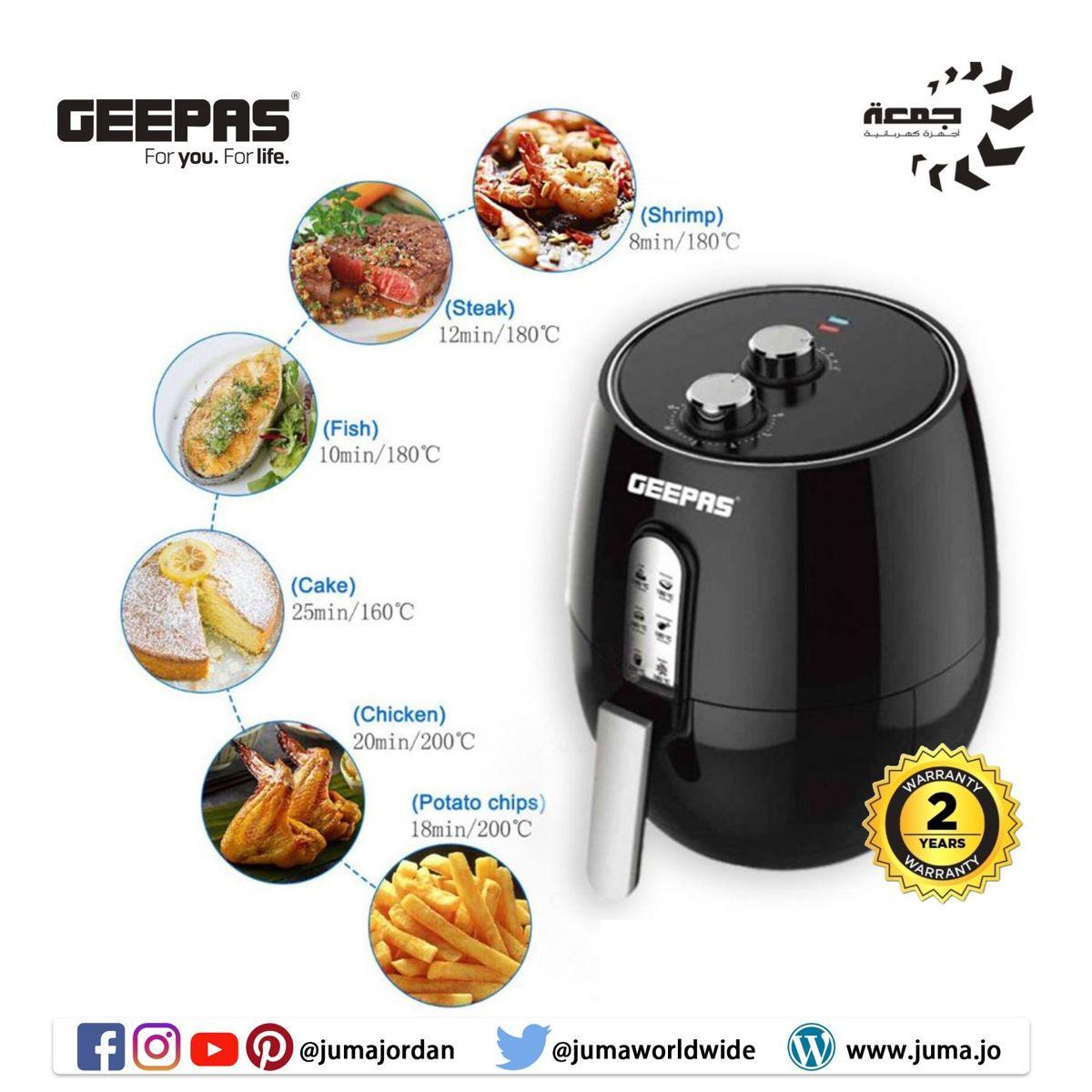 قلاية هوائية بدون زيت Geepas Air Fryer Gaf37517 التحكم في درجة الحرارة 80 200 مؤقت يصل إلى 30 دقيقة سلة طعام ٤ ٢ لتر Food Healthy Recipes Drip Coffee Maker