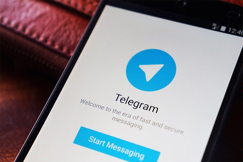 Telegram messenger disappeared from the App Store