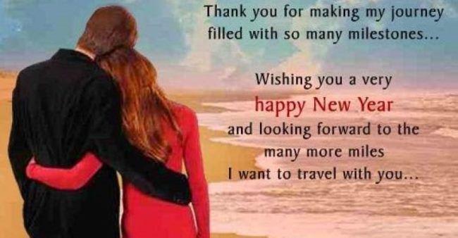 happy-new-year-2017-wishes-boyfriend-happy-new-year-wishes-for-boyfriend -romantic-new-year-w… | Happy new year quotes, Quotes about new year, New year quotes images