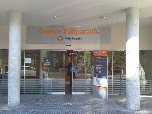 Commercial Entrances Air Curtains Entrance Curtains Commercial