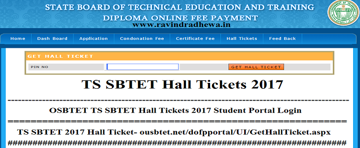 Download Telangana SBTET Hall Ticket 2017 at Ousbtet net