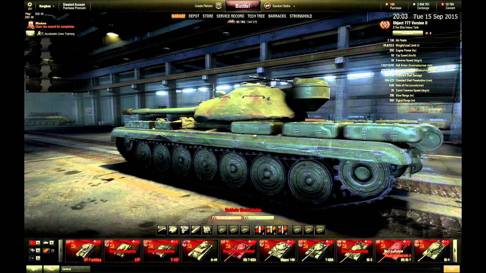 WoT: New premium tank - Object 777 Version II USSR tier X heavy tank