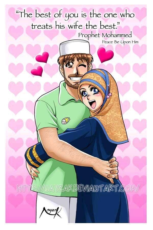 Sayings Of Rasool Allah Saw A S Islam Women Muslim Couples Islam Marriage