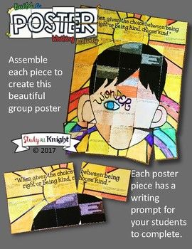 Wonder By R J Palacio Novel Study Writing Activity Poster Group