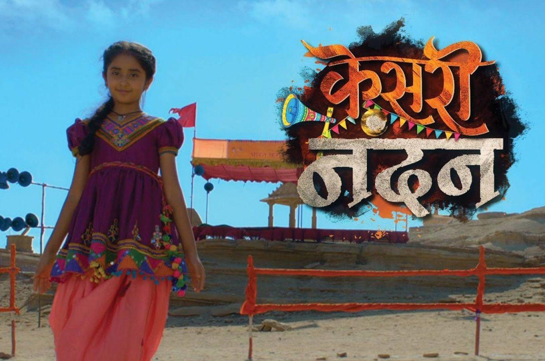 Kesari Nandan Hindi Serial on Colors TV, Cast and Crew, Wiki